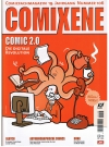 Image of Comixene #106