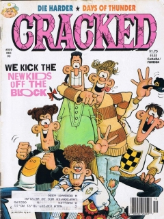 Cracked #259 • USA