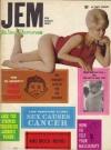 Thumbnail of JEM & Les Femmes #6