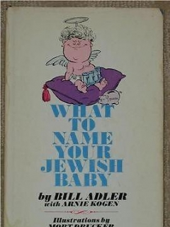What to Name your Jewish Baby • USA