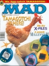 Image of MAD Magazine #354