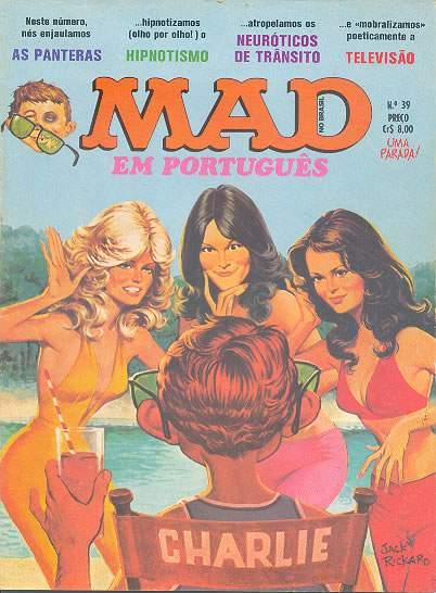 MAD Magazine #39 • Brasil • 1st Edition - Veechi