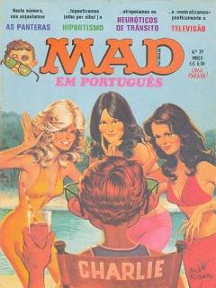 Go to MAD Magazine #39 • Brasil • 1st Edition - Veechi