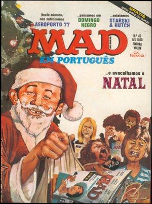 MAD Magazine #42 • Brasil • 1st Edition - Veechi