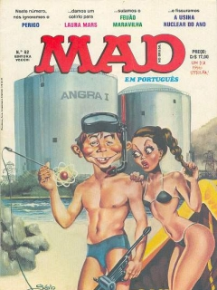 Go to MAD Magazine #62 • Brasil • 1st Edition - Veechi