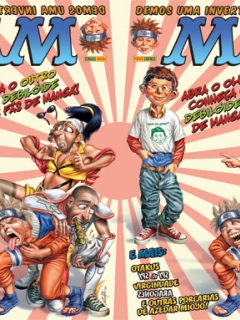Go to MAD Magazine #10 • Brasil • 4th Edition - Panini