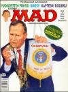 MAD Magazine #5 1991 • Finland • 2nd Edition - Semic