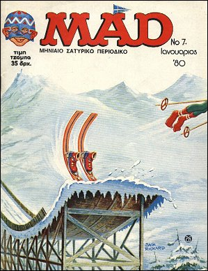 MAD Magazine #7 • Greece • 1st Edition