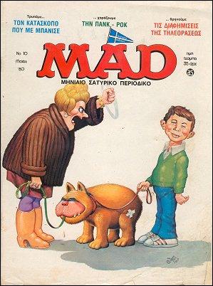 MAD Magazine #10 • Greece • 1st Edition