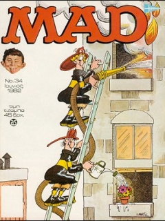 Go to MAD Magazine #34 • Greece • 1st Edition