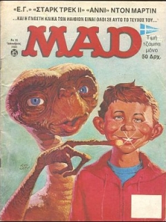 Go to MAD Magazine #40