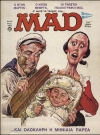 MAD Magazine #43 • Greece • 1st Edition