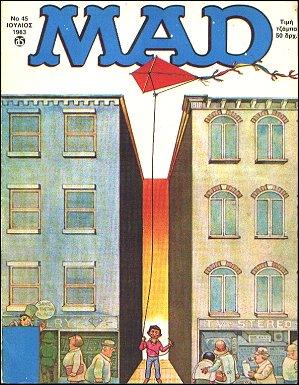 MAD Magazine #45 • Greece • 1st Edition