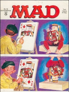Go to MAD Magazine #46 • Greece • 1st Edition