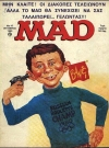 Thumbnail of MAD Magazine #47