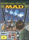 MAD Magazine #50 • Greece • 1st Edition