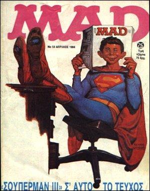 MAD Magazine #53 • Greece • 1st Edition