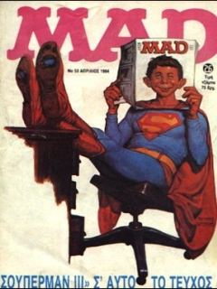 MAD Magazine #53 • Greece • 1st Edition