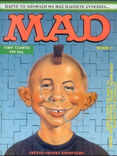 MAD Magazine #1 • Greece • 2nd Edition