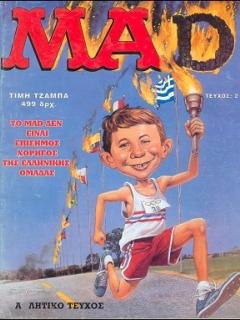 MAD Magazine #2 • Greece • 2nd Edition