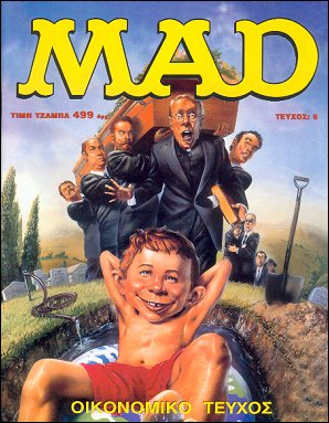 MAD Magazine #6 • Greece • 2nd Edition