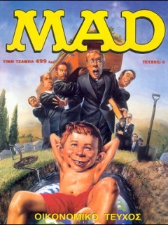 Go to MAD Magazine #6 • Greece • 2nd Edition