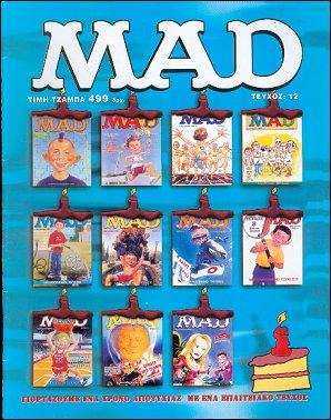 MAD Magazine #12 • Greece • 2nd Edition