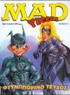 MAD Magazine #15 (Greece)