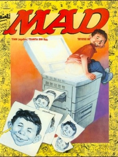 Go to MAD Magazine #20 • Greece • 2nd Edition