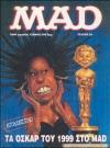 MAD Magazine #22 • Greece • 2nd Edition