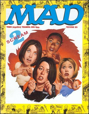 MAD Magazine #23 • Greece • 2nd Edition