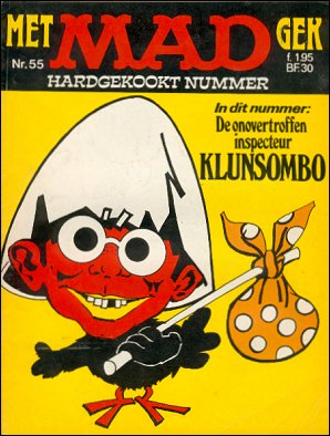 MAD Magazine #55 • Netherlands • 1st Edition
