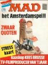 Image of MAD Magazine #178