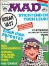 Image of MAD Magazine #212