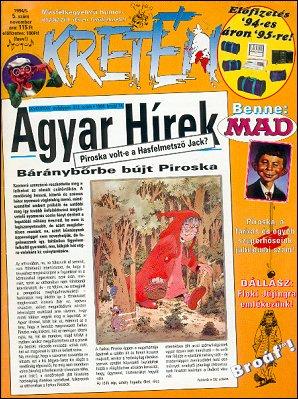 Kretén Magazine #5 • Hungary • 1st Edition - Kreten