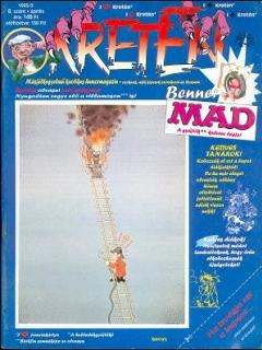 Go to Kretén Magazine #8 • Hungary • 1st Edition - Kreten