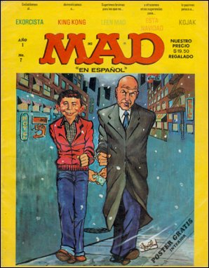 MAD Magazine #7 • Mexico • 1st Edition - Lisa