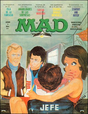 MAD Magazine #11 • Mexico • 1st Edition - Lisa