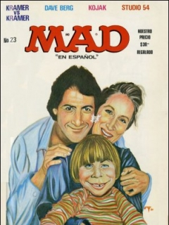 Go to MAD Magazine #23 • Mexico • 1st Edition - Lisa