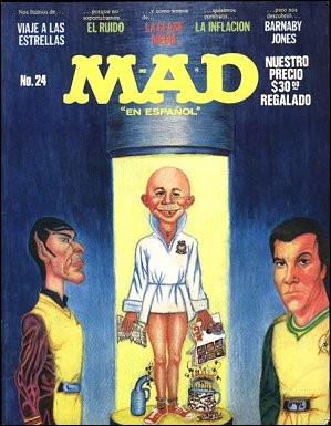 MAD Magazine #24 • Mexico • 1st Edition - Lisa