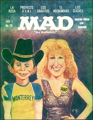 MAD Magazine #25 • Mexico • 1st Edition - Lisa
