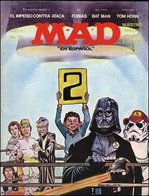 MAD Magazine #29 • Mexico • 1st Edition - Lisa