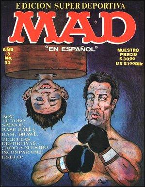 MAD Magazine #33 • Mexico • 1st Edition - Lisa