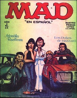 MAD Magazine #34 • Mexico • 1st Edition - Lisa