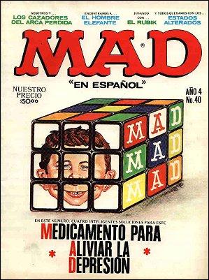 MAD Magazine #40 • Mexico • 1st Edition - Lisa