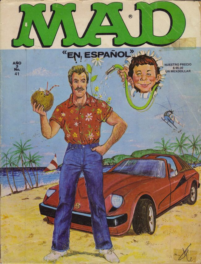 MAD Magazine #41 • Mexico • 1st Edition - Lisa