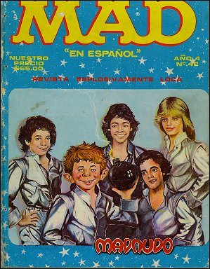 MAD Magazine #42 • Mexico • 1st Edition - Lisa