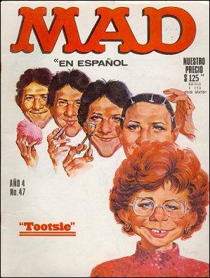 MAD Magazine #47 • Mexico • 1st Edition - Lisa