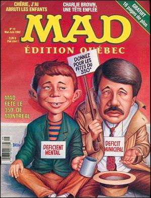 MAD Magazine #12 • Canada