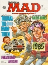 Image of MAD Magazine #1